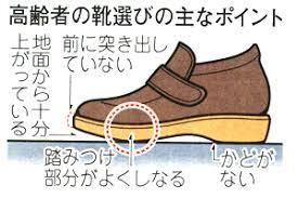 靴10-4